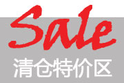 办公用品清仓特价区-亚马逊中国