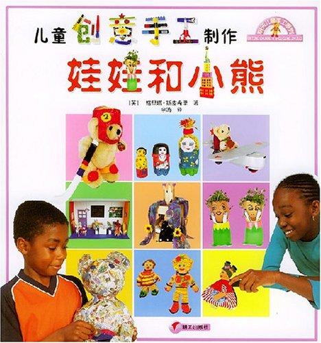 卡纸手工制作:卡通儿童立体生日贺卡