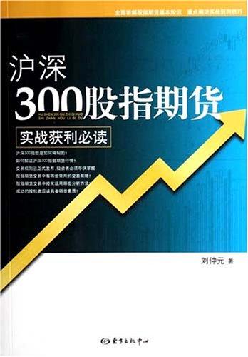 交易计划,贵在坚持 平均买低和平均卖高策略 金字塔式买入卖出策略