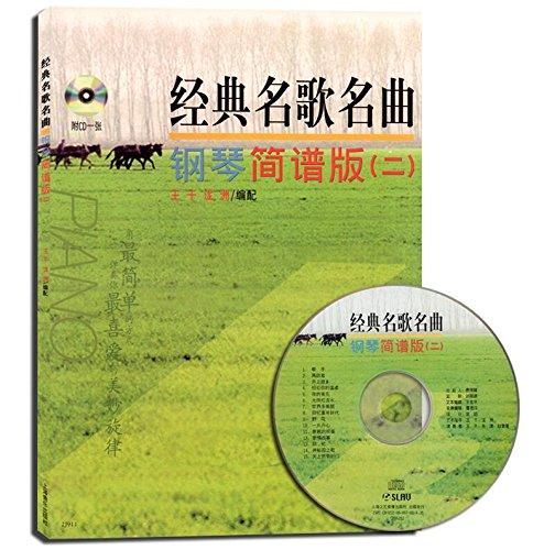 青藏高原 高原红
