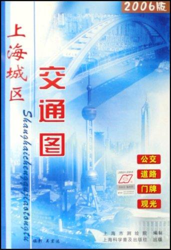 上海城区交通图 2007版 高清图片