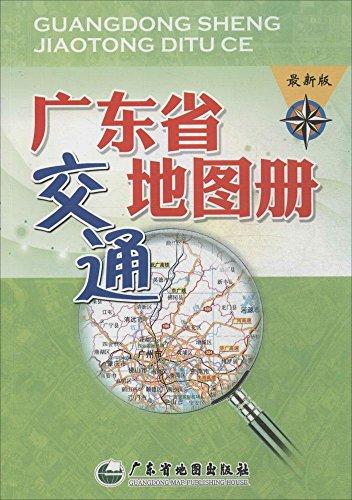 廉江到信宜地图