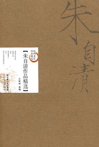 2015山西临县秧歌对唱 2015山西临县秧歌对唱最新图片 ...