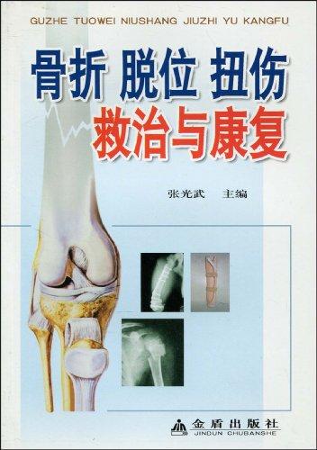 髌骨错位康复训练步骤图