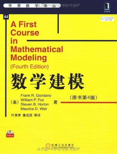 【包邮】【正版全新】数学建模(原书第4版)