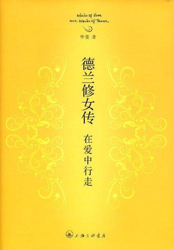 初中手绘诗集封面