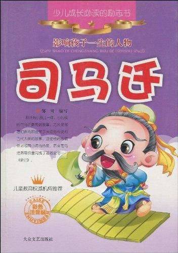 小猴头简笔画彩色内容图片展示