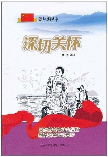 ...制度改革正式启qunyanfei 淘宝网 香港代购网 香港网上购物