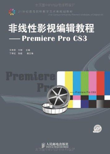 premiere cs4 模板分享