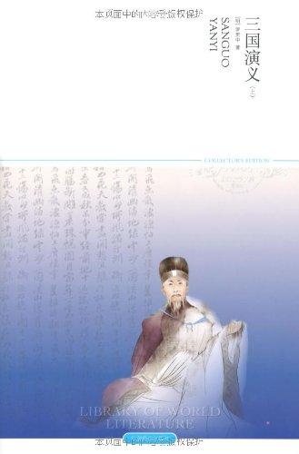 三国演义赵云卡通画 三国演义动画版赵云,新三国演义赵云图片