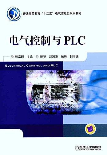 三菱plc接线原理图图片大全 接线方式,下面用三菱fx系列为图片