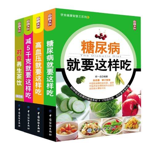 火炭母金线莲茶/丹皮龟鹿茶