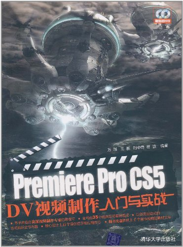premiere cs6 模板