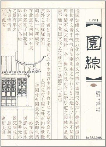 王源同款书包图片